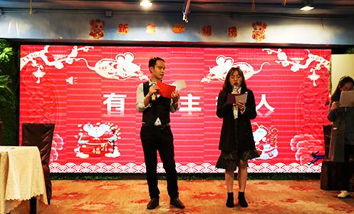 广州微嵌标识科技2019公司年会