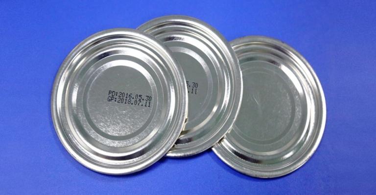 金属罐底UV喷码机喷印样例