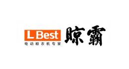 晾霸 中国知名电动晾衣架品牌