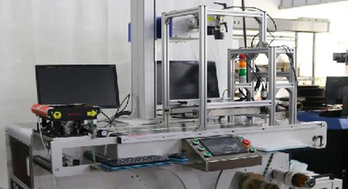 视觉定位标签自动激光打标机