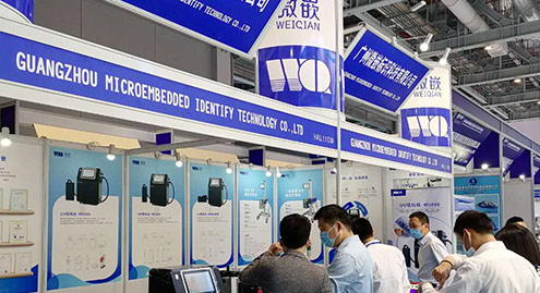 微嵌标识应邀参展2020中国国际医疗器械博览会