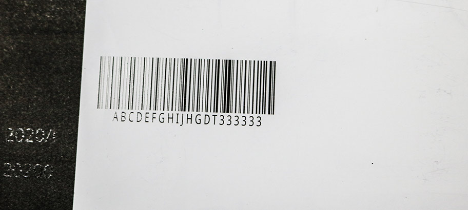 包装印刷行业应用