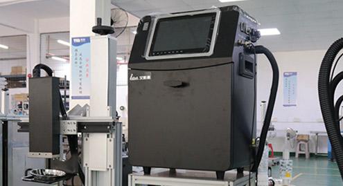 UV喷码机工作原理与应用领域