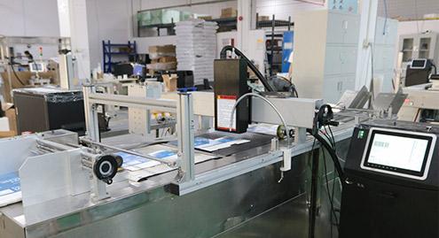 UDI喷码机类型和应用优势