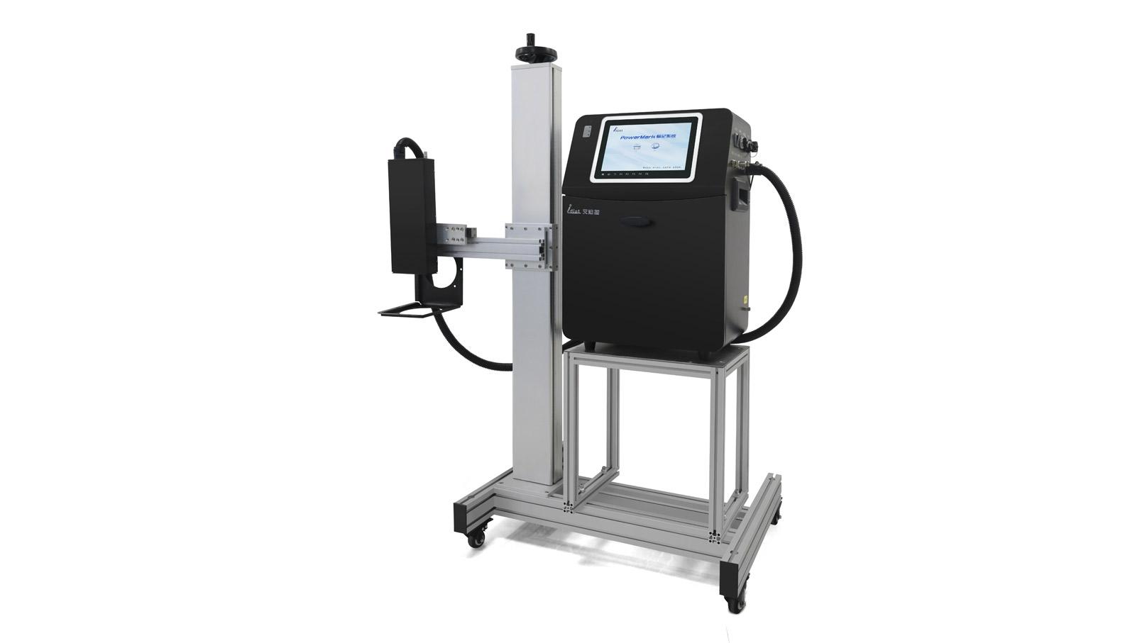 UV喷码机-W3600