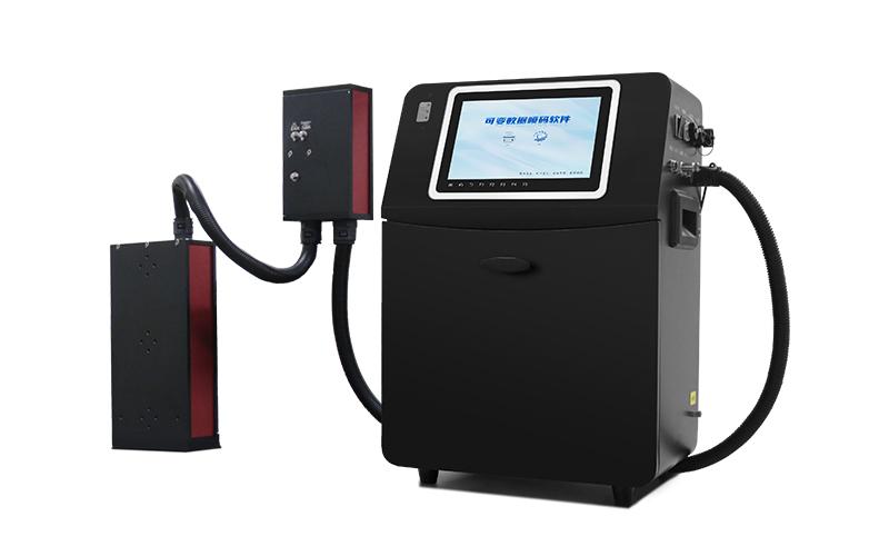 UV工业喷码机--W7000