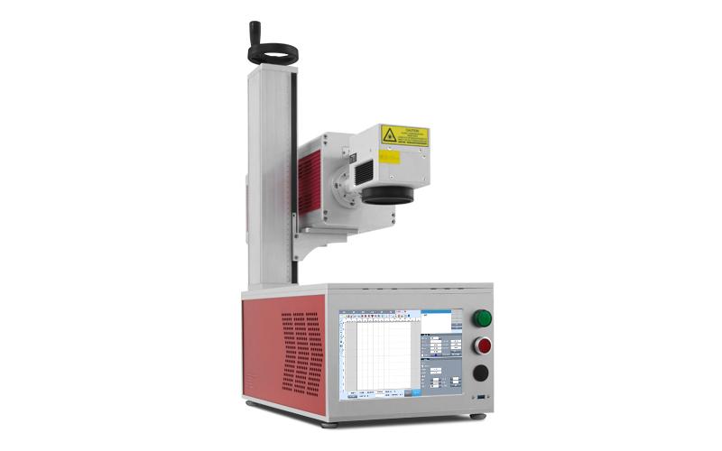 便携式二氧化碳激光打标机