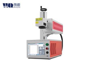 便携式CO2激光打标机