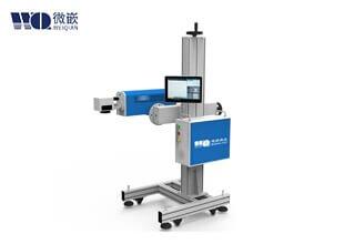 广州专业激光喷码机生产厂家
