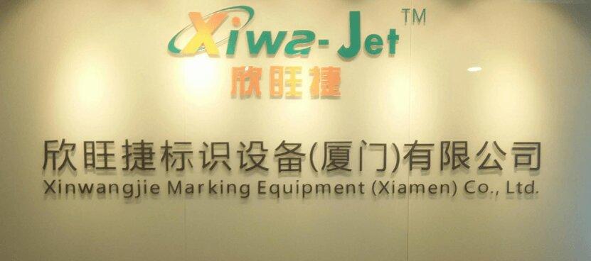 欣旺捷标识成为微嵌标识厦门地区唯一的钻石合作伙伴